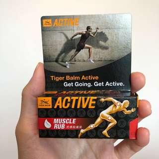 🚚 BNIB Tiger Balm Active Muscle Rub