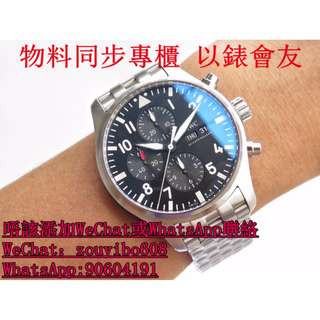ZF厰 萬國 Fliegeruhr 43mm Automatic Day Date Steel IW377710 面交
