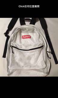 Supreme backbag