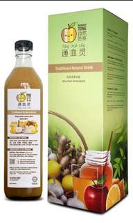 Tong Xue Ling / Garlic Ginger Lemon Juice