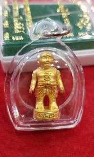 Thai amulets Hoon Payon Sacred metal material Lp Thong