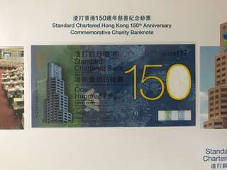 (號碼SC470777)2009 渣打銀行150周年慈善紀念鈔 SC150 - 渣打 纪念鈔 (本店有三天退貨保證和換貨服務)