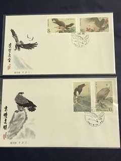 China Stamp- 1987 T114 FDC
