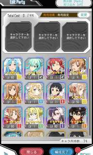 SAO Memory Defrag Japan Account