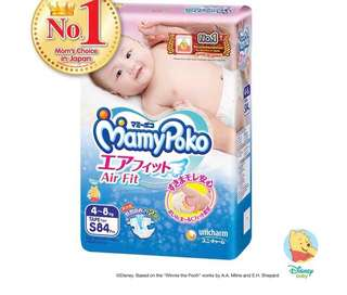 Mamypoko Diapers airfit size S