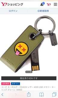 Coach USB Keychain