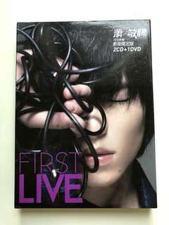 蕭敬騰 同名專輯 jam.s first live 2 CD 1 DVD set