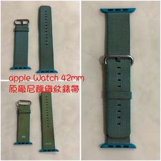 降價!apple Watch 42mm原廠尼龍織紋錶帶 g1802