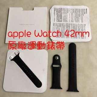 降價!apple Watch 42mm原廠運動錶帶 g1802