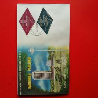 MALAYSIA FDC/NORTH BORNEO POST MARK