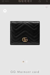 🚚 GG Marmont card case