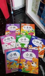 Chinese Storybooks Suitable for K2