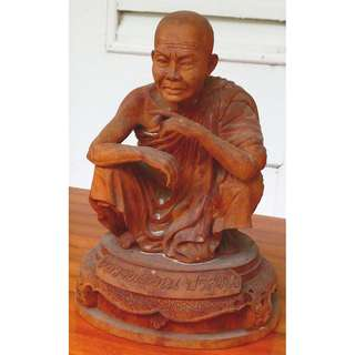 Luang Poh Koon - Wood carving