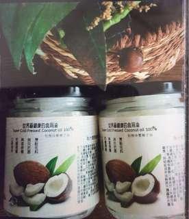 初榨冷壓椰子油250ml