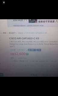 Cisco Air-CAP16021