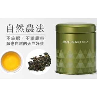 山山來茶-原片茶葉 山山烏龍, 東方美人
