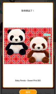 全新 景品 熊貓 粉紅色底 限定版