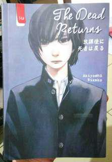 Akiyoshi Rikako The Dead Returns