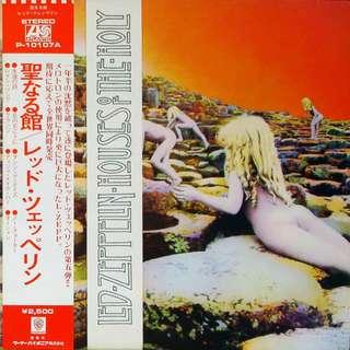 Vinyl LP Led Zeppelin – Houses Of The Holy Atlantic P-10107A Japanese Pressing Rare Full Complete Set
