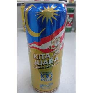 100Plus KITA JUARA limited Edition