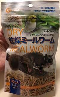 🚚 canary 無添加天然乾燥麵包蟲(蜜袋鼯、刺蝟、鳥類、魚類)3包