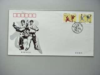 B FDC 2002-26 Martial Art