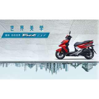 [台南機車倉庫]分期免保人 免通知家人 SYM FNX 125 全新上市 挑戰全國最低價