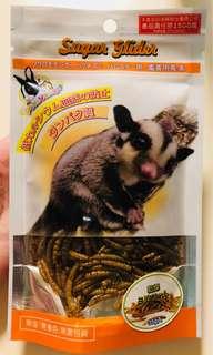 🚚 Sugar glider 營養高鈣黃金蛋白黃粉乾燥麵包蟲*2