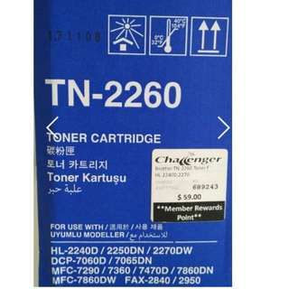 Brand new Brother Toner TN2260