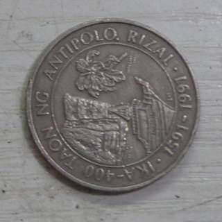 RP P1 400 yrs of Antipolo Commemorative Coin