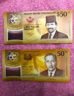 CIA 50 Singapore Brunei Commemorative Note (complete set, w folder)❤️❤️