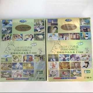✅[READY INSTOCK] 56 Titles Studio Ghibli DVD DISC Set Collection 宫崎骏动画动漫电影作品集