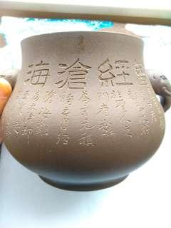 紫砂古董香爐一個,闊