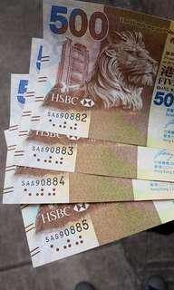 $500 HKD #882,883,884,885