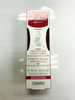 Mustela stretch mark prevention