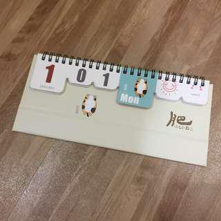Cat Desk Calendar