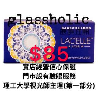 glassholic Bausch&Lomb Lacelle Star Monthly Color Con 博士倫