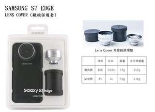 原裝Samsung S7 Edge 鏡頭套裝