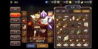 Dragon Nest Mobile MY/Sg M2