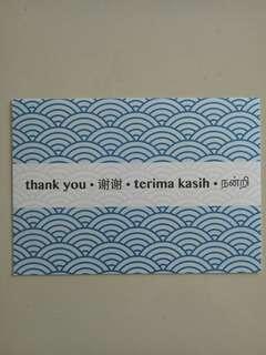 Kartu ucapan terima kasih