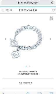 Tiffany return to love bracelet 有單