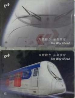 九鐵動力 拓新領域 紀念車票套裝