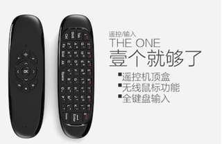 🚚 Fly Air Mouse C120 with Gyroscope USB Receiver 2.4G Wireless Remote Control Game Keyboard