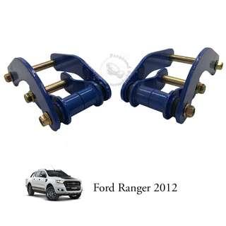 FORD RANGER 2012 (FRT-345) DOUBLE SHACKLE (8B)