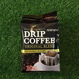 Harada Drip Coffee