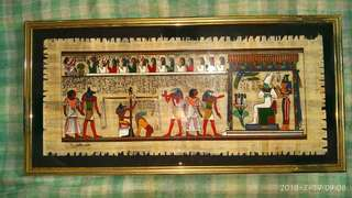 Papyrus painting by S.Gharib