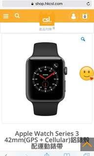 Apple Watch lte 42mm