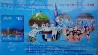 香港通用郵票小全張第12號(96殘奧會卓越成績)