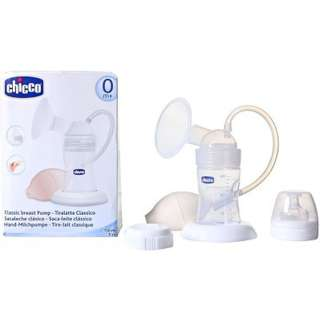 Chicco Manual Breast Pump