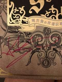 🚚 Jay Chou的床邊故事親筆簽名CD